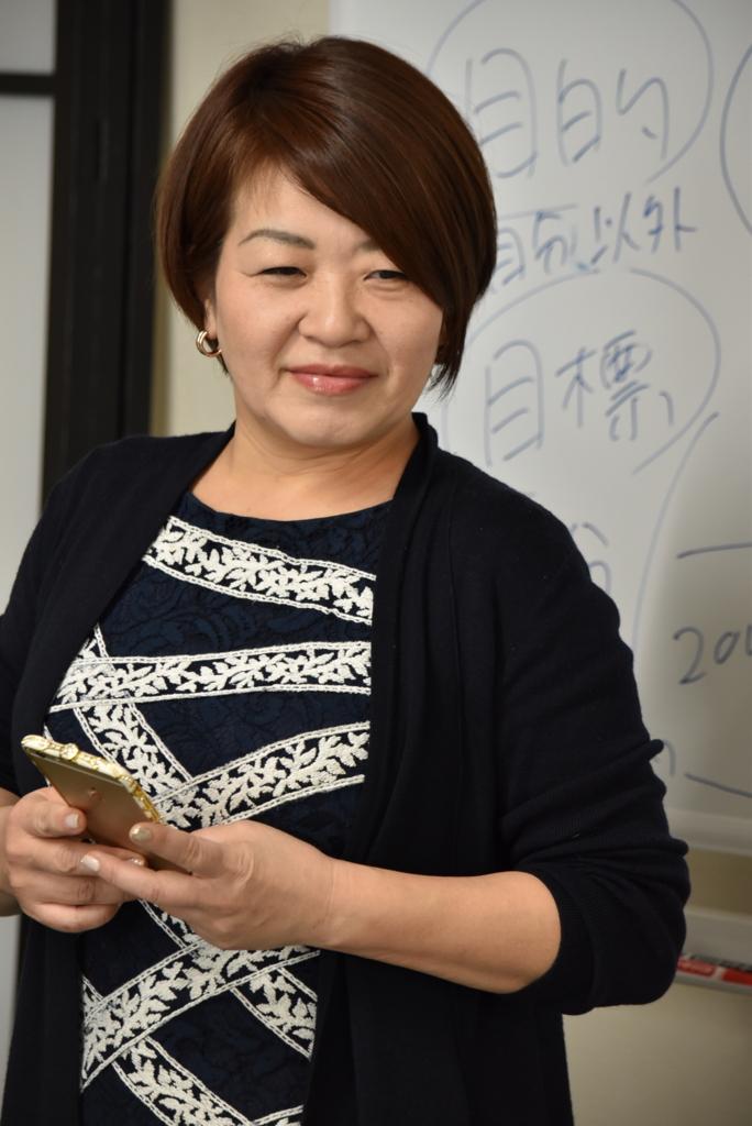 f:id:zawazawawa:20170119220720j:plain