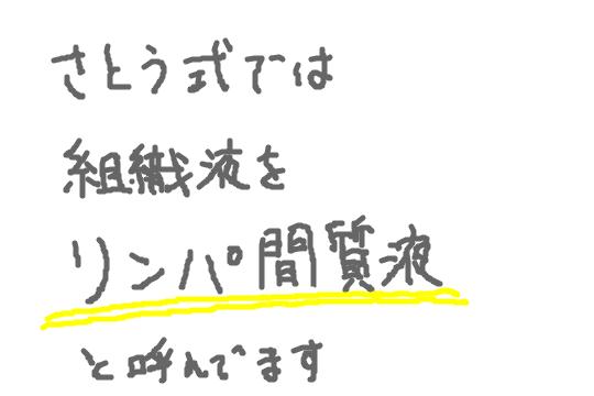 f:id:zawazawawa:20170122183431p:plain