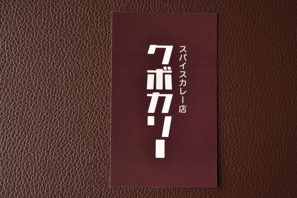 f:id:zawazawawa:20170126213500j:plain