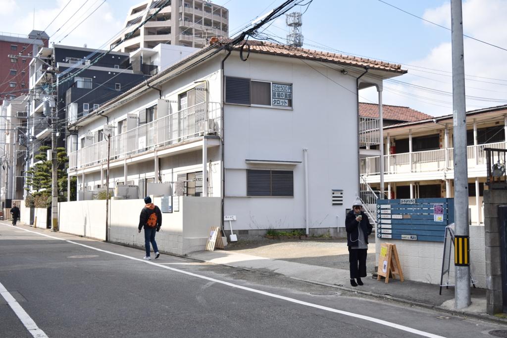 f:id:zawazawawa:20170126213706j:plain