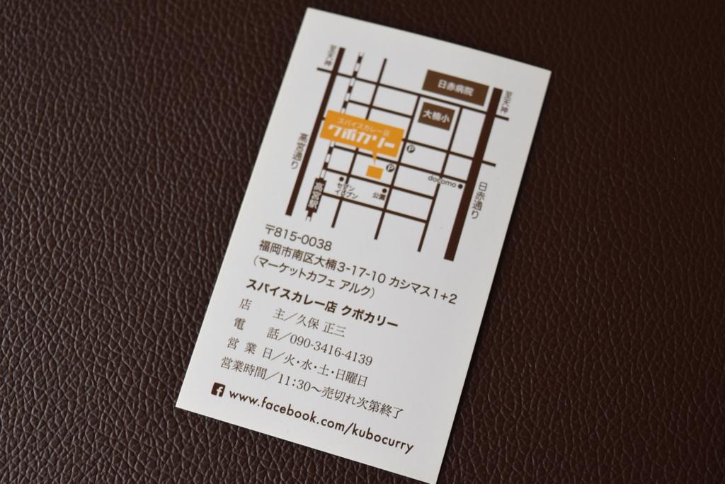 f:id:zawazawawa:20170126215003j:plain