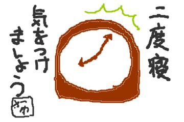 f:id:zawazawawa:20170503071605p:plain