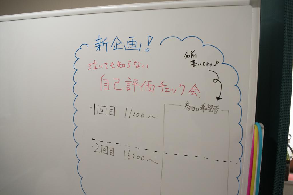 f:id:zawazawawa:20170504074819j:plain