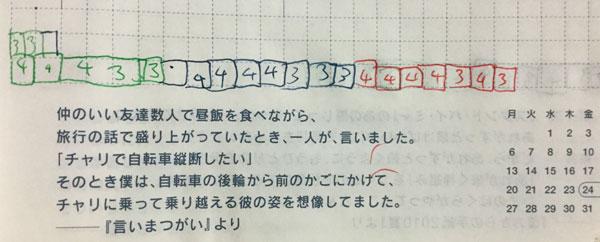 f:id:zazaizm:20160307232950j:plain