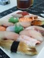 [寿司] 昼ご飯