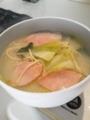 [昼ご飯] チャンポン
