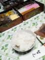 [晩ご飯] おせち料理