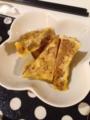 茄子と厚揚げの味噌バター煮 キャベツのツナ和えサラダ 薩摩豚春巻 納