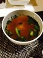 湯豆腐 寿司 カツオのたたき