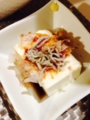 かぼちゃカレーonチーズ 納豆玉子焼き モヤシと小松菜のマヨゴマ炒め