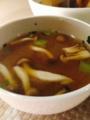 おでん風 :大根 厚揚げ 卵 ししゃもゴマポンマリネ しめじの味噌汁