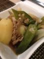 しゅうまい 茄子のゆかり和え ニラ玉中華スープ