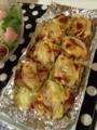 チヂミチーズピザxオニオン サラダ