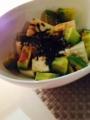 アボガドと豆腐のサラダ ビビンバチャーハン 溶き卵中華スープ