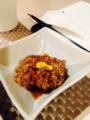 サーモンたたき漬け丼 ハムとコーンのサラダ えのき卵のオニオンスー