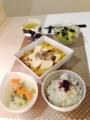 アボガドレタスサラダ はもの小鍋 青梗菜とじゃがいものクリームスー