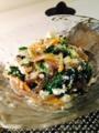 ほうれん草とこんにゃくの白和え 春巻き わかめの中華スープ