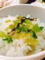 @小松菜とツナの和え物 枝豆れんこん揚げ 卵とキャベツの味噌スープ