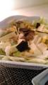 アボガド豆腐サラダ ほっけ