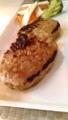 チキンバーグ 野菜のグラッセ