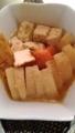 チーズチキンバーグ