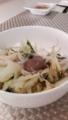 雑炊とアジフライ