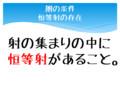 20120809194601