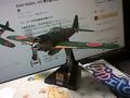 EASY MODEL1/72零戦52型