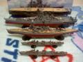 フジミ製1/700艦NEXT