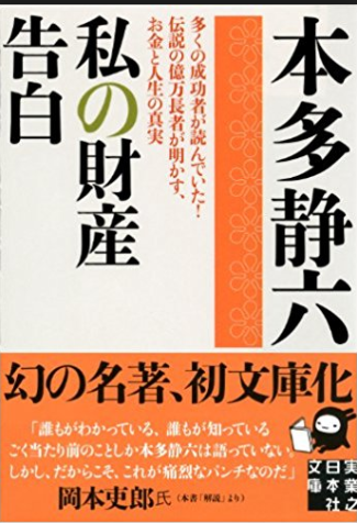 f:id:zeirishi-kondo:20190320234659p:plain