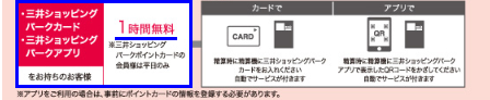 f:id:zeirishi-kondo:20190326204907p:plain