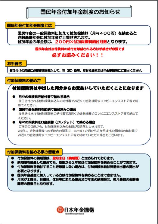 f:id:zeirishi-kondo:20190329170053p:plain