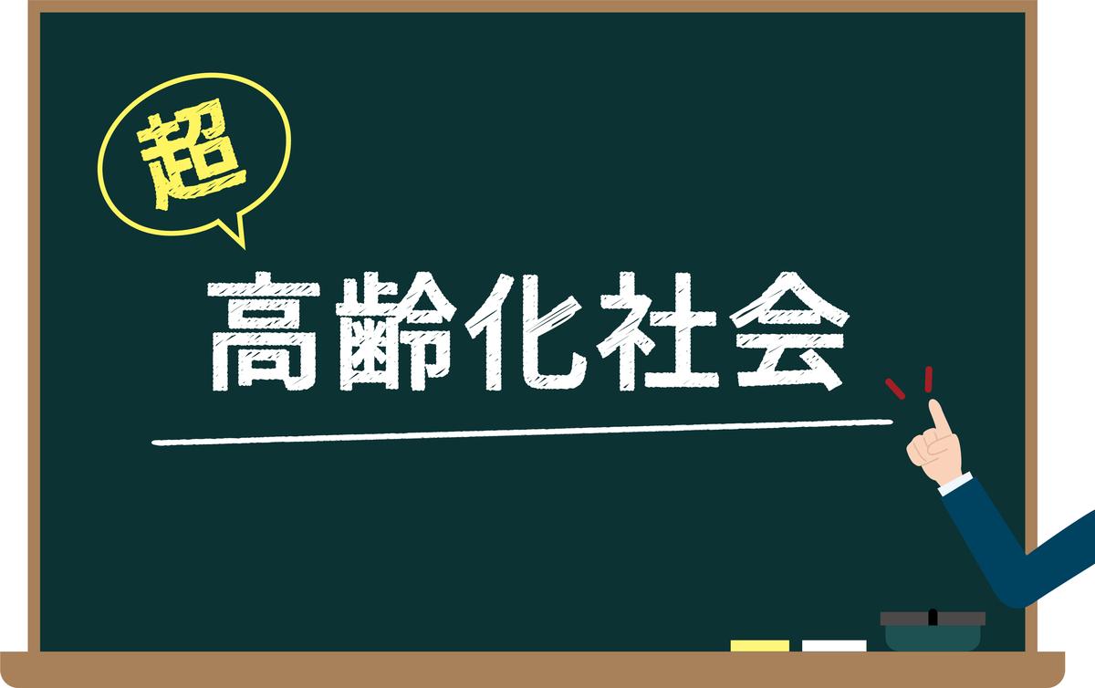 f:id:zeirishi-kondo:20190329171855j:plain