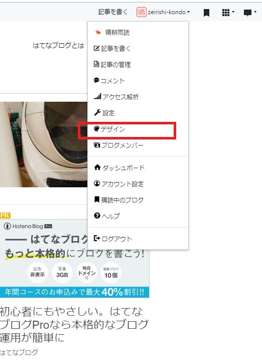 f:id:zeirishi-kondo:20190330202423p:plain