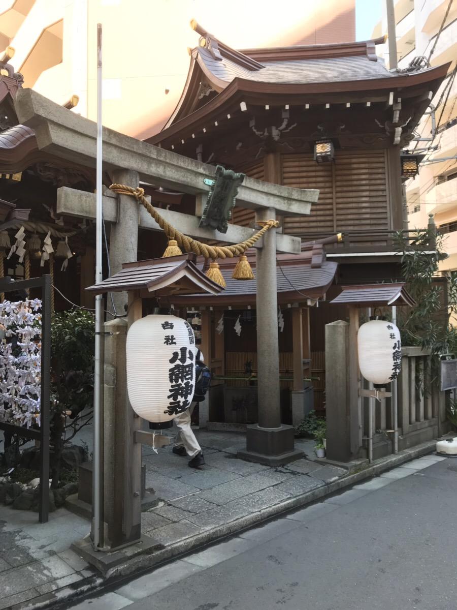 f:id:zeirishi-kondo:20190401114801j:plain