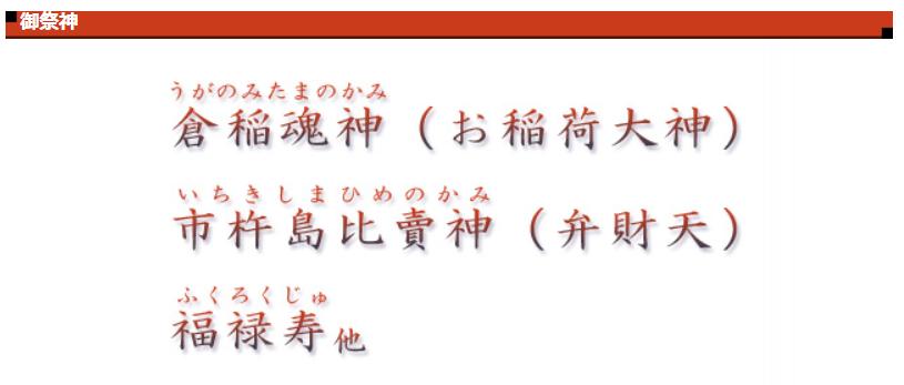 f:id:zeirishi-kondo:20190401124015p:plain