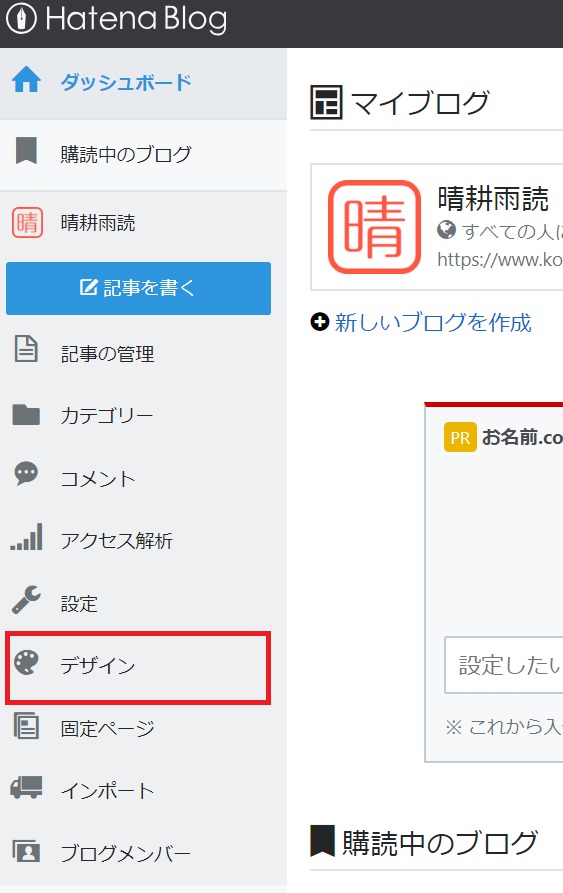 f:id:zeirishi-kondo:20190404140553p:plain
