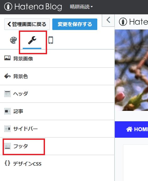 f:id:zeirishi-kondo:20190404140559p:plain