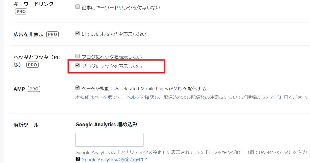 f:id:zeirishi-kondo:20190405181528p:plain