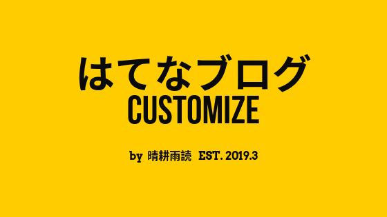f:id:zeirishi-kondo:20190405183610p:plain