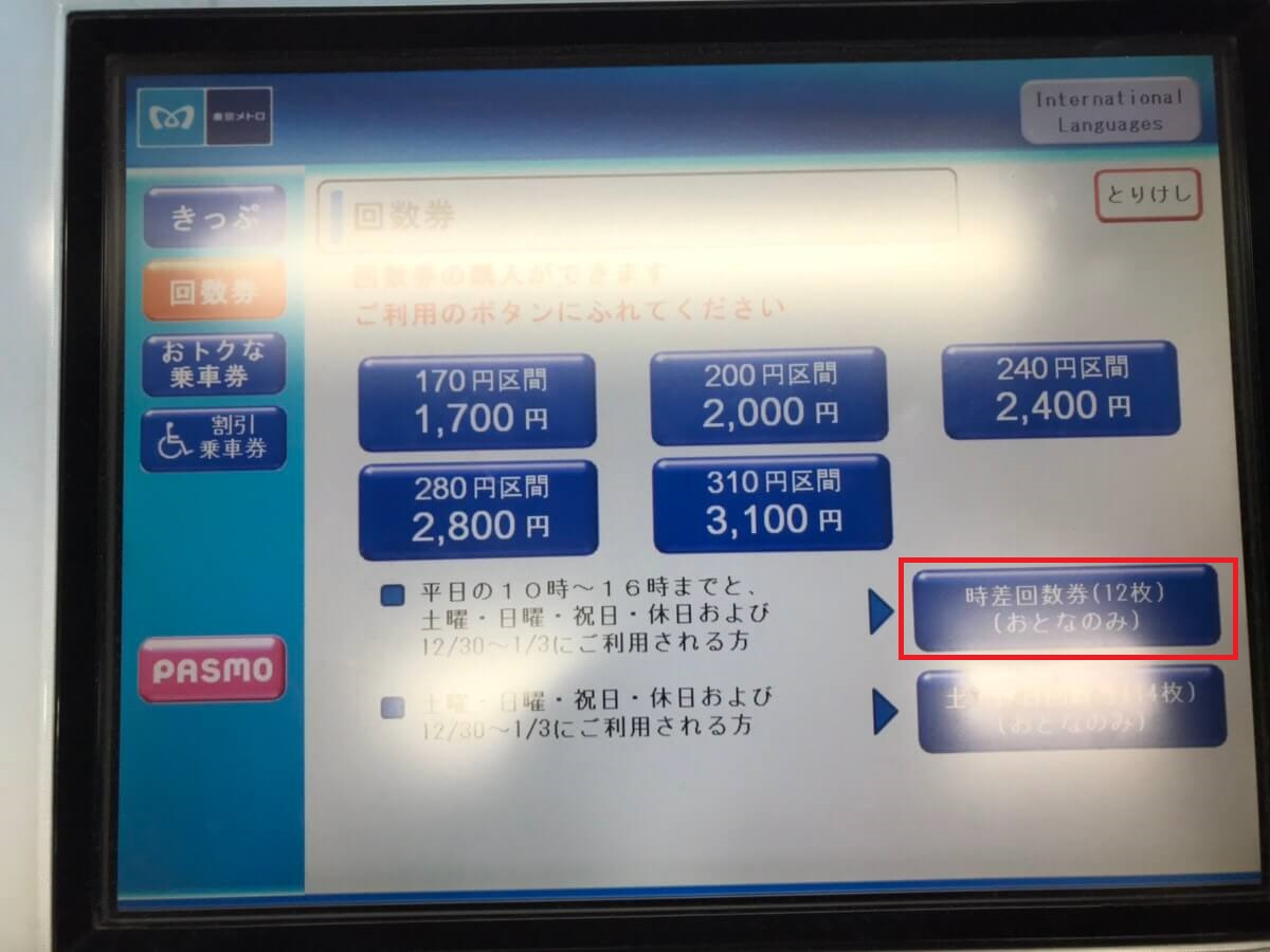 f:id:zeirishi-kondo:20190414012812j:plain