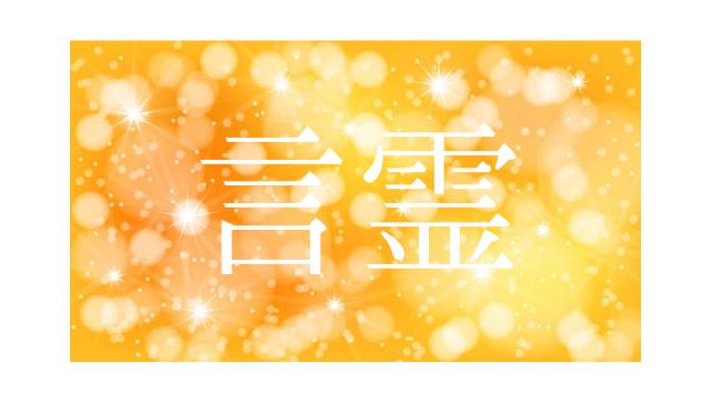 f:id:zeirishi-kondo:20190427142859p:plain