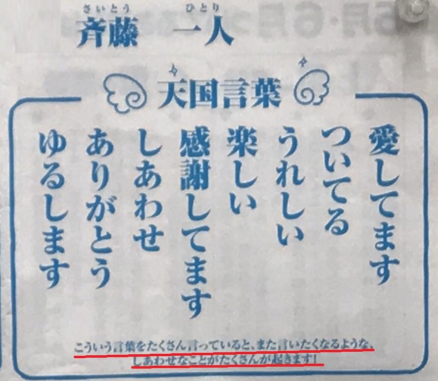 f:id:zeirishi-kondo:20190427152639j:plain