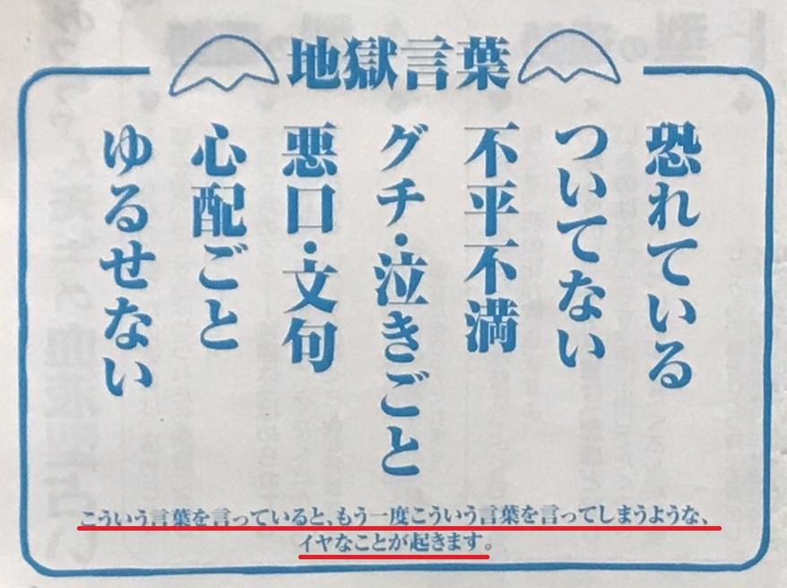 f:id:zeirishi-kondo:20190427152648j:plain