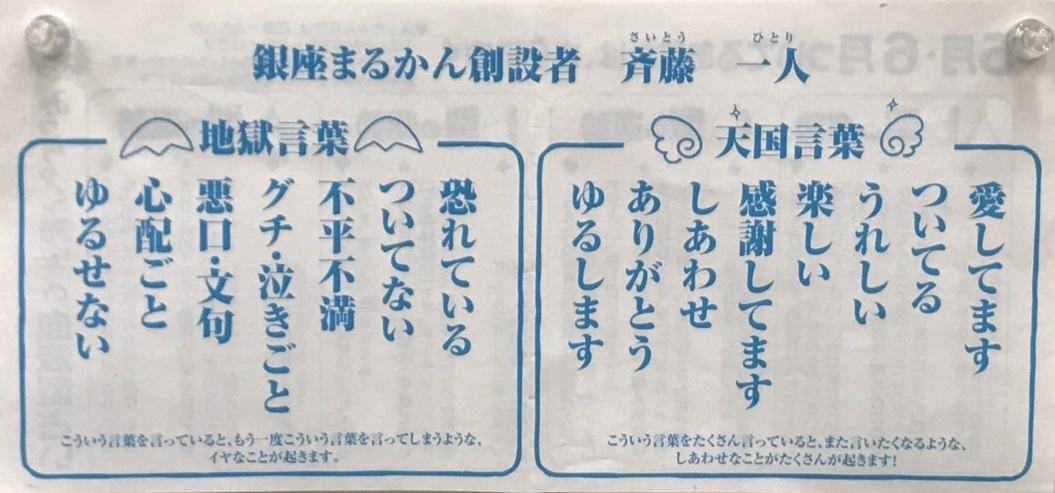 f:id:zeirishi-kondo:20190427153451j:plain
