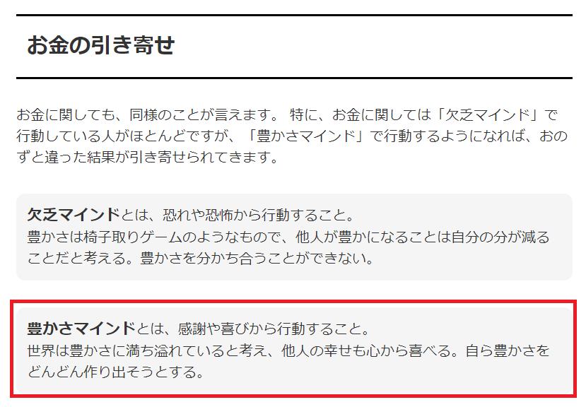 f:id:zeirishi-kondo:20190427163100p:plain