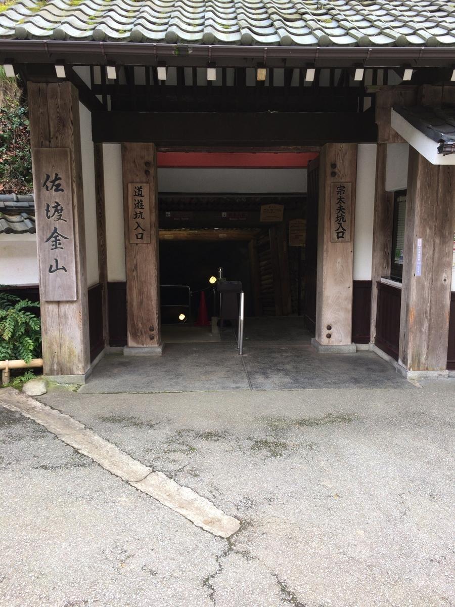 f:id:zeirishitamago:20200322212934j:plain