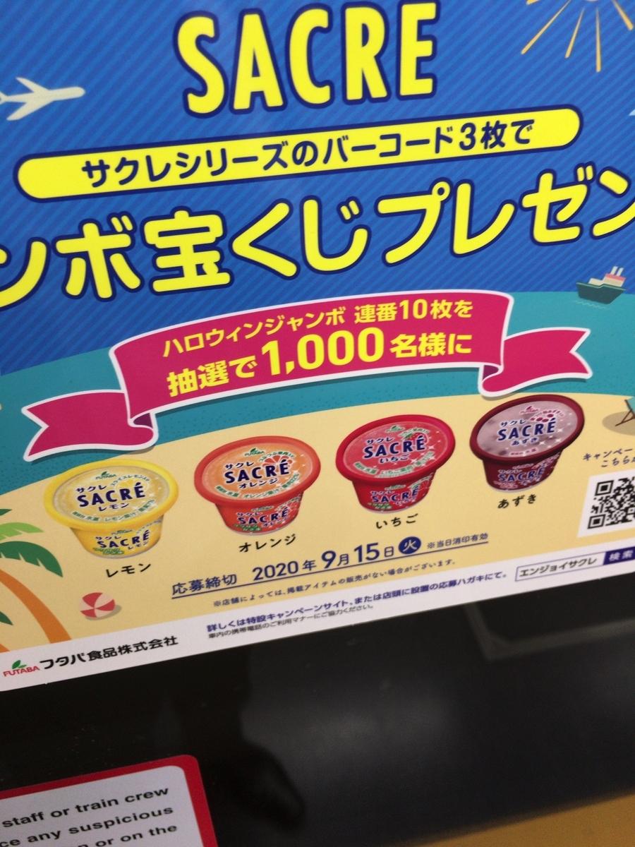 f:id:zeirishitamago:20200801173753j:plain