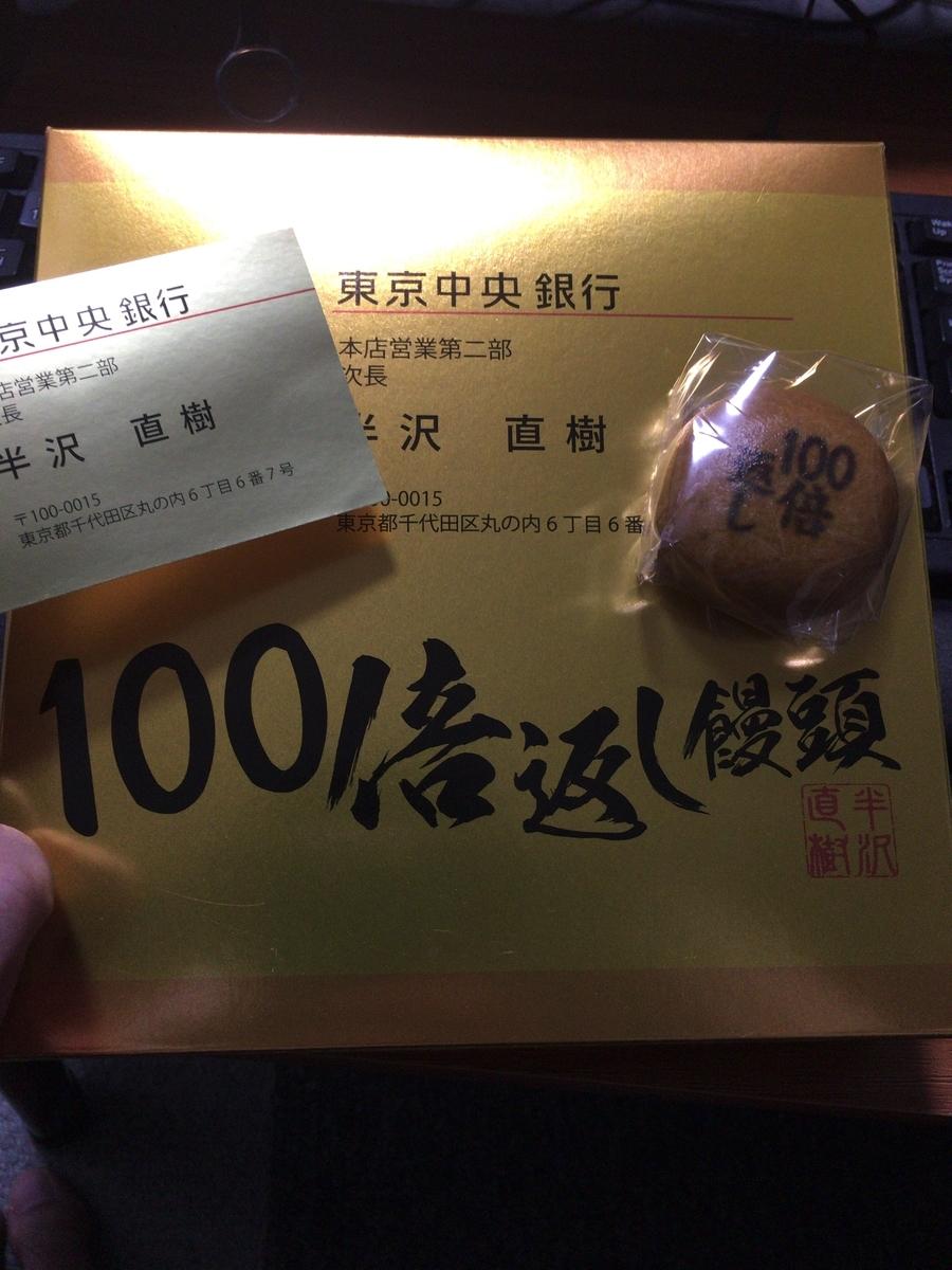 f:id:zeirishitamago:20201115205258j:plain