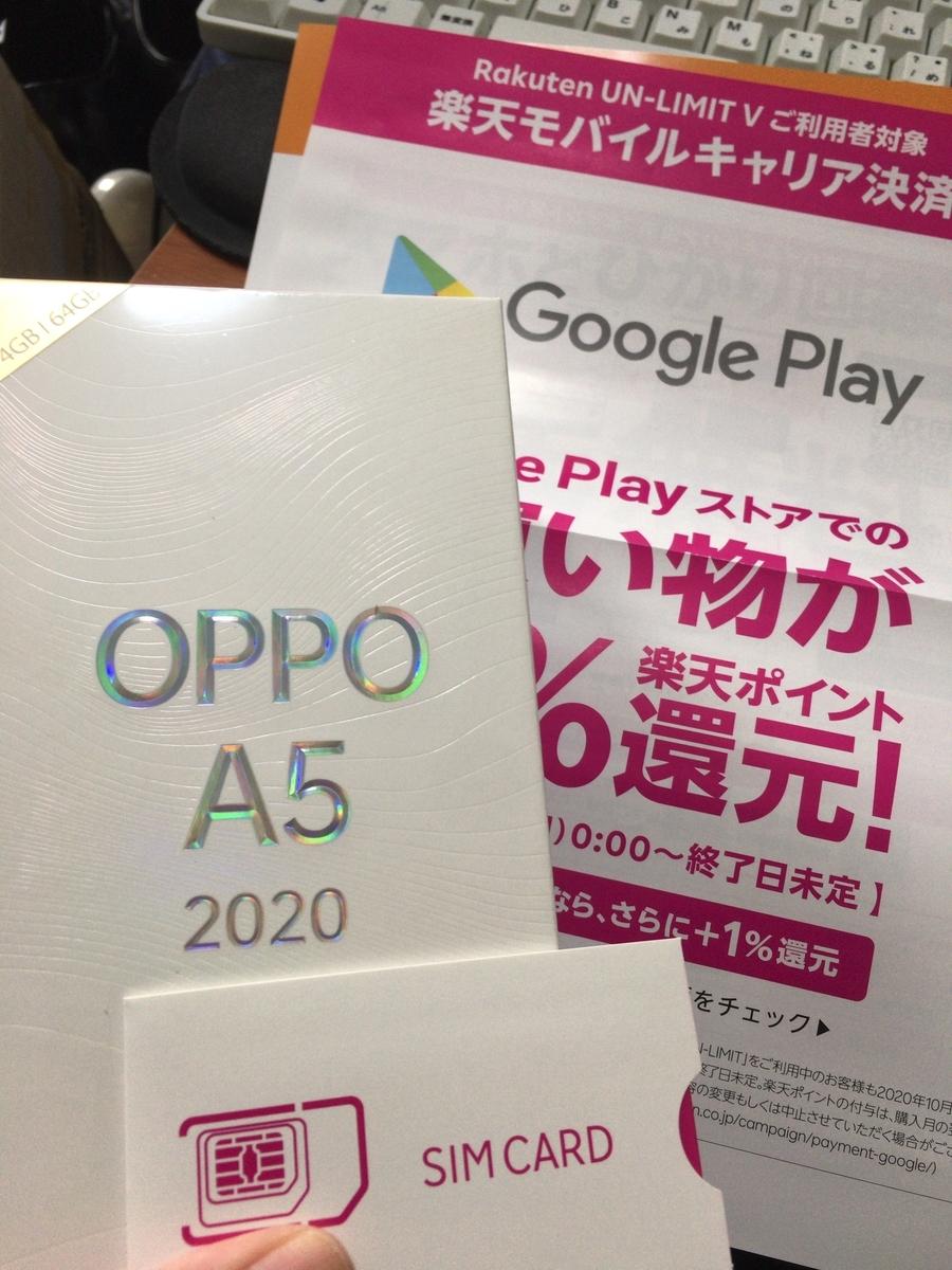 f:id:zeirishitamago:20201115205854j:plain